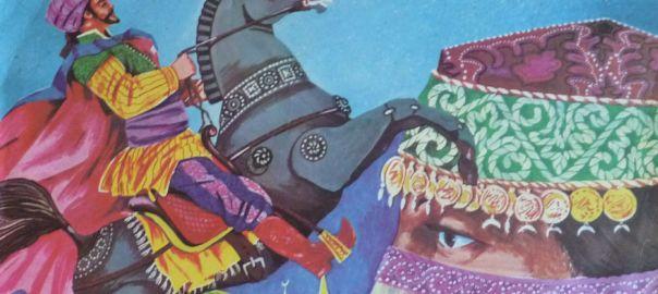 Абаносовият кон (Шехерезада, реж. Мария Нанчева)